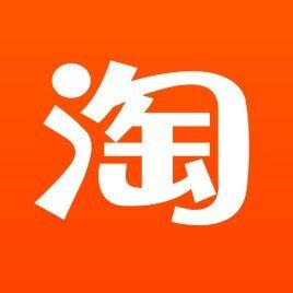 淘宝(中国)软件有限公司